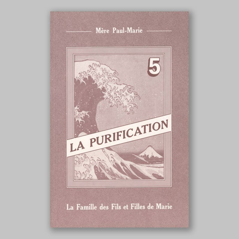 la purification 5