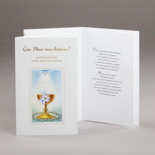 carte jubilé de vie sacerdotale-50e-modèle 3