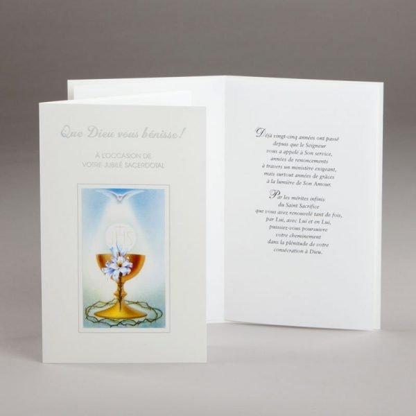 carte jubilé de vie sacerdotale-25e-modèle 3