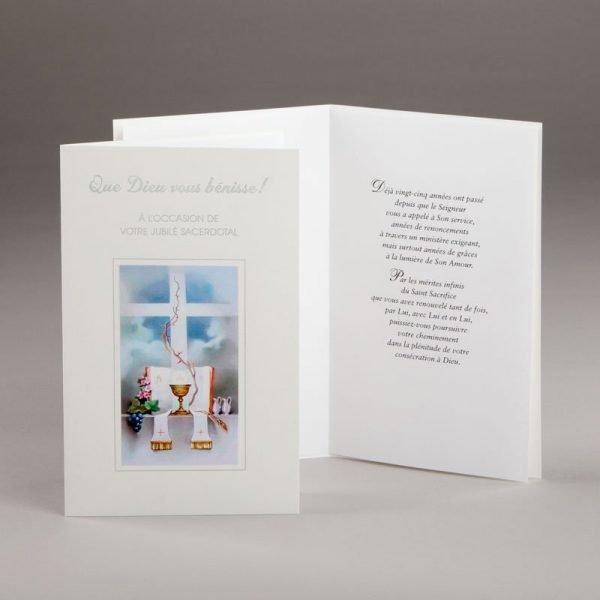 carte jubilé de vie sacerdotale-25e-modèle 4