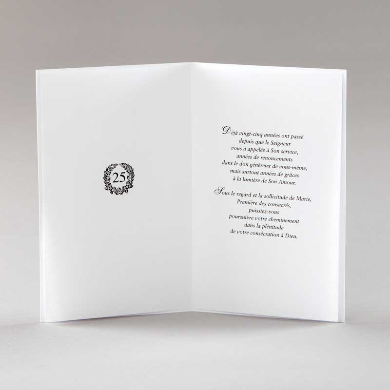 carte jubilé-religieuse 25e-texte