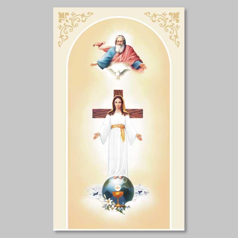 image la trinité et la dame