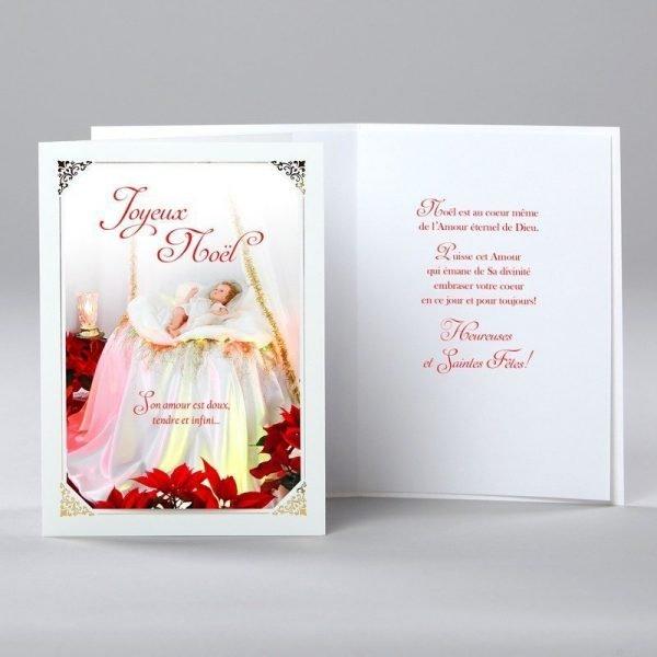 carte de noël - noël à spiri-maria